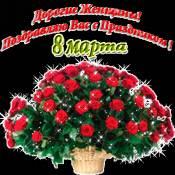 самый изящный букетище роз ко 0 марта без участия фона